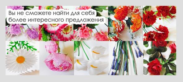 Купить искусственные цветы в оренбурге купить цветы большим оптом